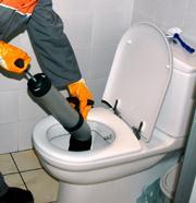 tuvalet tıkanıklığı